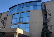 Al Aleem Medical College